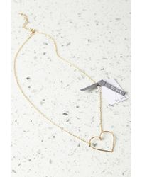 Forever 21 - By Boe Babylove Necklace - Lyst