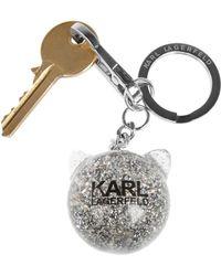 Karl Lagerfeld Choupette Glittered Resin Keychain - Lyst