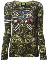 Markus Lupfer 'Congo' Embellished Sweater multicolor - Lyst