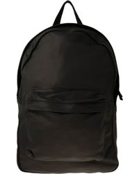 Sunday Somewhere Bedouin Leather Backpack - Lyst