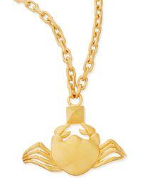 Valentino Golden Cancer Zodiac Necklace - Lyst