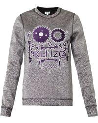 KENZO - Monster Lurex Sweatshirt - Lyst