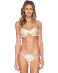 Luli Fama Cosita Buena Ruched Bikini Bottom - Lyst
