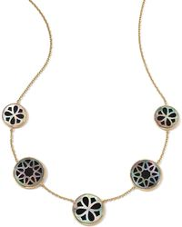 Ippolita 18k Gold Polished Rock Candy Cutout Stone 5-station Necklace in Phantom - Lyst