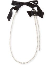 Lanvin - Long Pearly Necklace With Black Grosgrain - Lyst