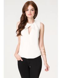 Bebe Pleated Neck Top - Lyst