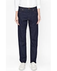 French Connection Premium Selvedge Tomboy Jeans - Lyst