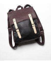 Free People Chloe Vegan Backpack - Lyst