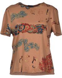 Just Cavalli T-shirt - Lyst
