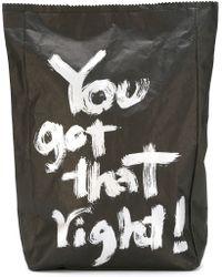 Yohji Yamamoto - Black Japanese Paper Pouch - Lyst