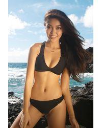Mikoh Swimwear | Tuamotu Top | Lyst