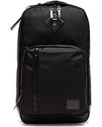Nixon Visitor Backpack - Lyst
