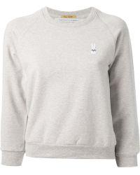 Peter Jensen Mini Logo Sweatshirt - Lyst
