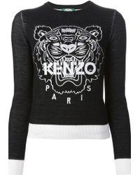 Kenzo Tiger Sweater - Lyst