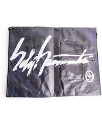 Yohji Yamamoto | Multicolour Clutch Bag | Lyst