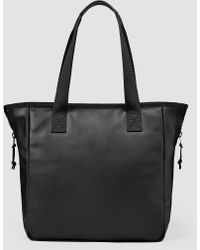 AllSaints - Flight Leather Tote Bag Usa Usa - Lyst