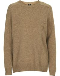 Topshop Womens Slouchy Jumper by Boutique  Tan - Lyst
