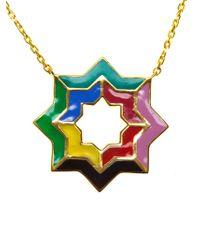 Leivan Kash - 'yas' Enamel Necklace - Lyst