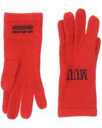 Boutique Moschino - Gloves - Lyst