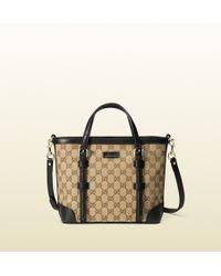 Gucci Gg Classic Tote beige - Lyst