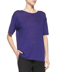 T By Alexander Wang Short Sleeve Over Sized Crew Neck Tee - Lyst