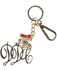 DSquared² Key Ring - Lyst