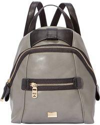 Nica - Maisie Mini Backpack - Lyst