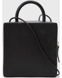Building Block Leather Box Bag - Lyst
