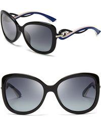 Dior Twisting Oversized Sunglasses - Lyst