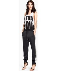 H&M Joggers - Lyst