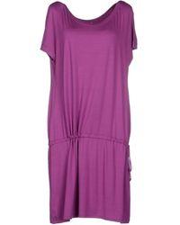 Christies Short Dress - Lyst