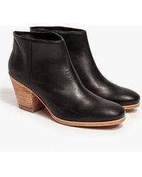 Rachel Comey Mars Ankle Bootie - Lyst