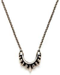 Pamela Love Small Tribal Spike Necklace - Lyst