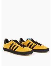 Adidas Originals Yellow Suede Og Jamaica Sneakers yellow - Lyst