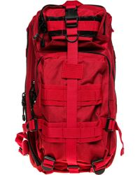 Rothco The Medium Transport Backpack - Lyst
