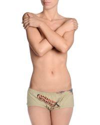 Marni - Bikini Bottoms - Lyst