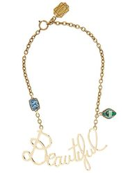 Lanvin - Beautiful Chain Necklace - Lyst