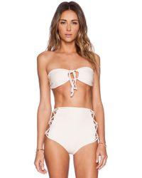 Tori Praver Swimwear Lotus Bikini Bottom - Lyst