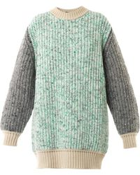 Jonathan Saunders Giulia Melange-knit Sweater - Lyst