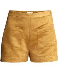 H&M Short Shorts - Lyst