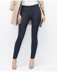 Ann Taylor Petite Curvy Skinny Ankle Jeans - Lyst