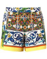 Dolce & Gabbana Sicilian Orangeprint Jacquard Shorts - Lyst