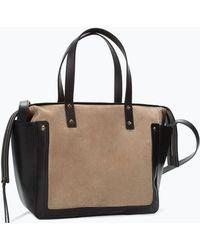 Zara Combined Leather Shopper - Lyst