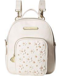 Betsey Johnson - Medium Backpack - Lyst