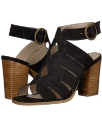 f69c4d96323 Lyst - Seychelles Completely Engaged Sandal