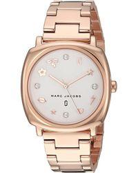 186dc17f6f9e5 Lyst - Marc By Marc Jacobs Baker Mbm3244 Rose Gold Analog Quartz Watch
