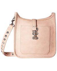 13c23754833 Steve Madden - Bwylie (blush) Cross Body Handbags - Lyst