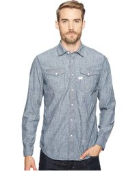 G-Star RAW | Tacoma Deconstructed Shirt Long Sleeve | Lyst