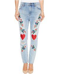 Lucky Brand - Bridgette Skinny Jeans In Garden Ridge - Lyst