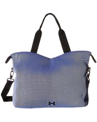Under Armour - Ua Cinch Mesh Tote - Lyst